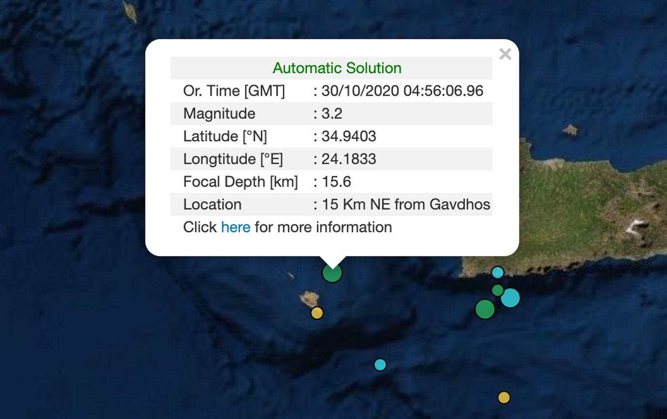 σεισμός Γαύδος