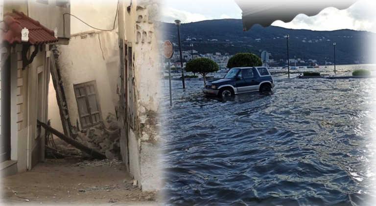 Σεισμός στη Σάμο: Τρία μικρά τσουνάμι χτύπησαν το νησί – Φόβοι για πολλούς και δυνατούς μετασεισμούς