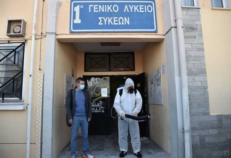 Συναγερμός για 14 μαθητές – αθλητές στη Θεσσαλονίκη που βρέθηκαν θετικοί στον κορονοϊό!