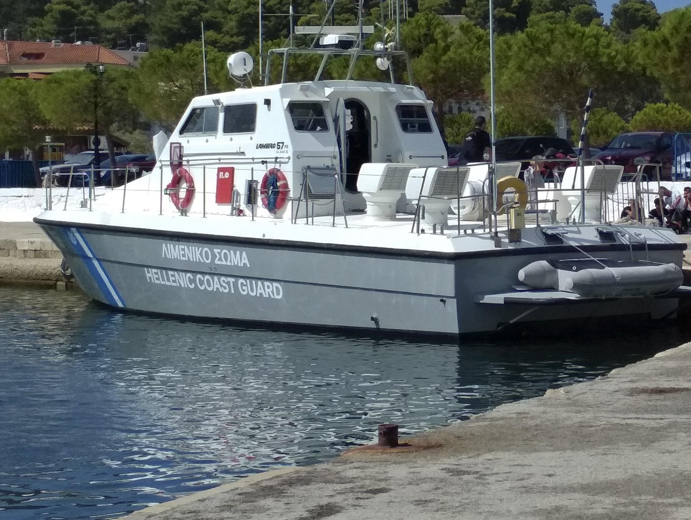 σκάφος Λιμενικού Σώματος