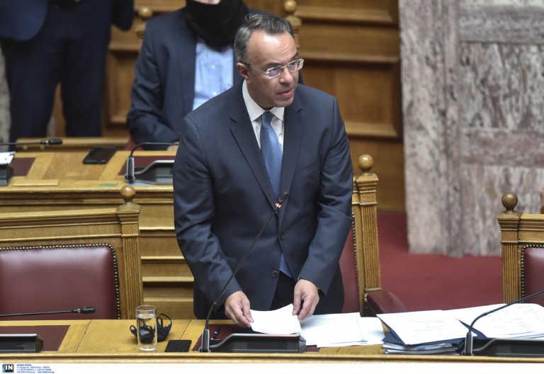 Σταϊκούρας: «Κύριε Τσίπρα, έχετε καταγραφεί ως πρωθυπουργός των φόρων και των ηλεκτρονικών πλειστηριασμών»