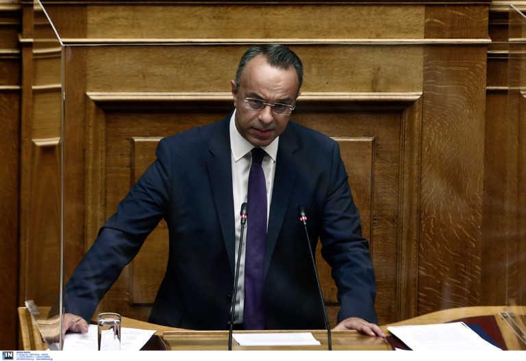 Σταϊκούρας: Άκαιρη, άστοχη και υποκριτική η πρόταση δυσπιστίας του ΣΥΡΙΖΑ