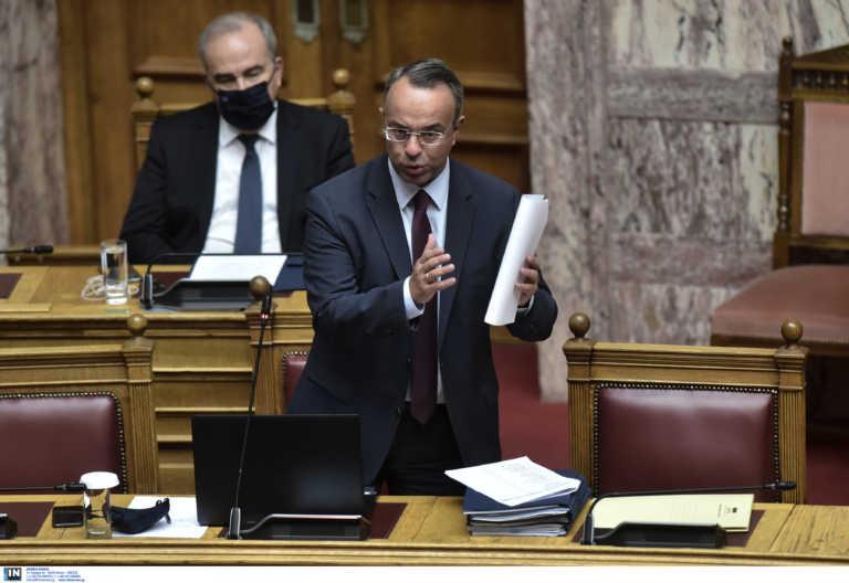 Βουλή Live η πρόταση μομφής κατά Σταϊκούρα - Η ομιλία του υπουργού Οικονομικών