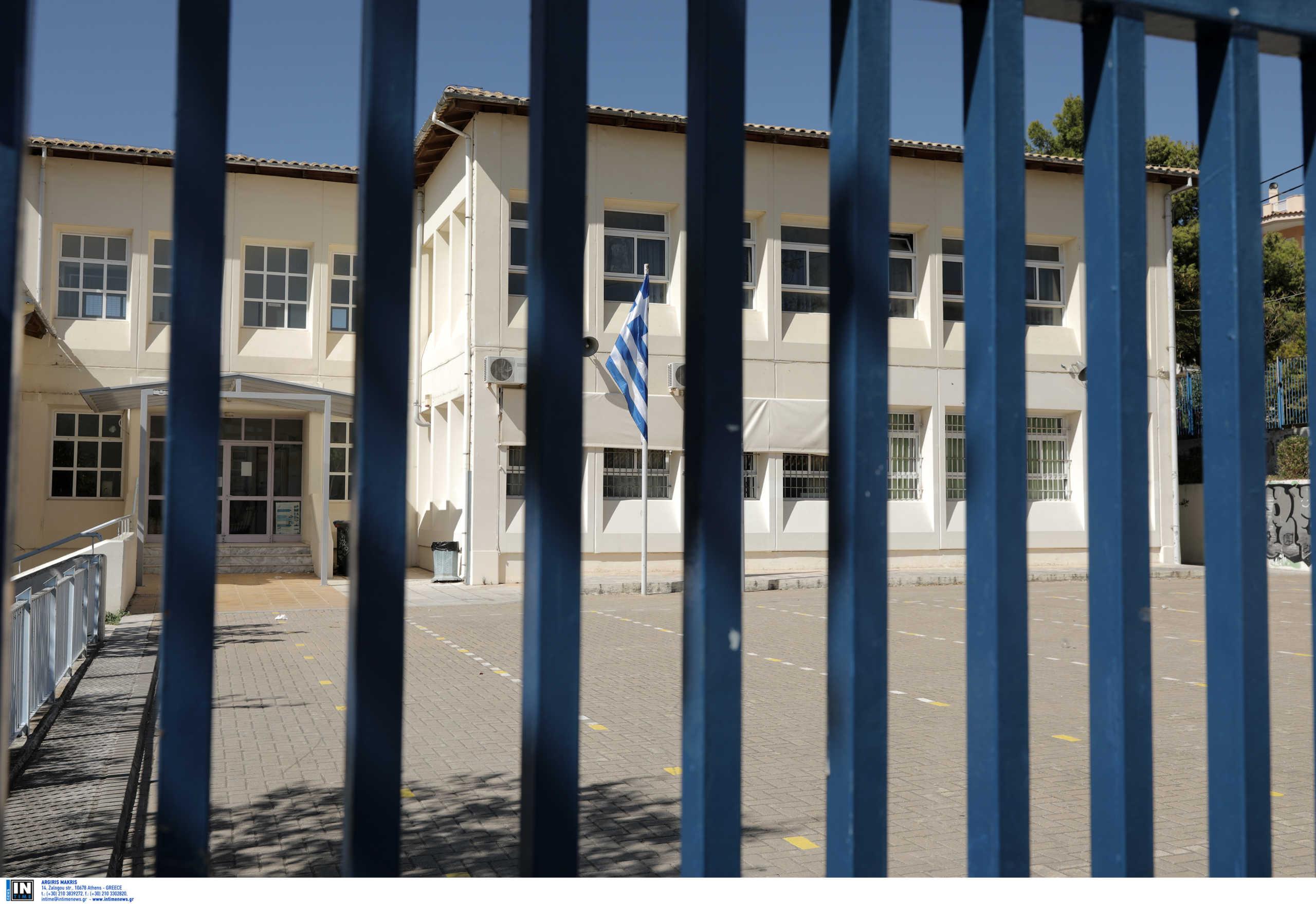 Χανιά: Επαναλειτουργούν από αύριο τα σχολεία