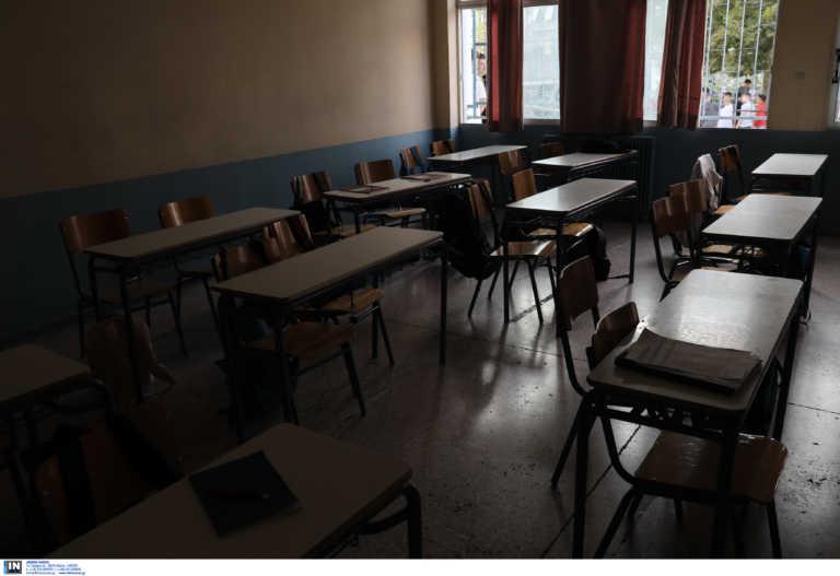 Αποζημίωση 5.000 ευρώ στους γονείς 7χρονου μαθητή που τραυματίστηκε στο σχολικό διάλειμμα
