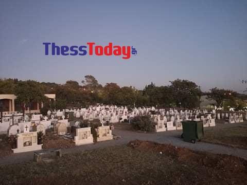 Θεσσαλονίκη: Σκάβουν νέους τάφους για τα θύματα του κορονοϊού! Οι πρώτες εικόνες στον Εύοσμο