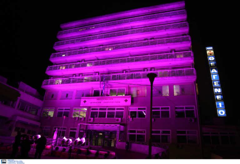 Θεσσαλονίκη: Στα ροζ το Θεαγένειο νοσοκομείο! Ο λόγος και οι εικόνες μετά τη φωταγώγηση (Φωτό)