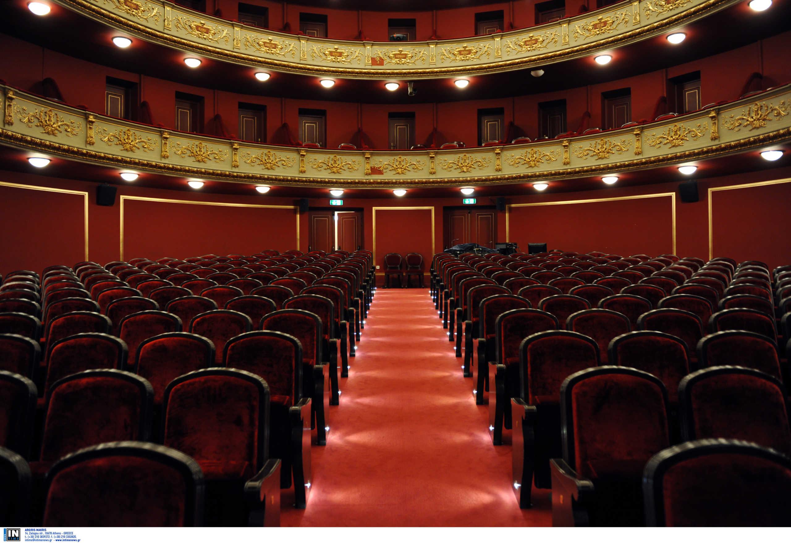 Κορονοϊός: Πώς θα λειτουργήσουν θέατρα και κινηματογράφοι