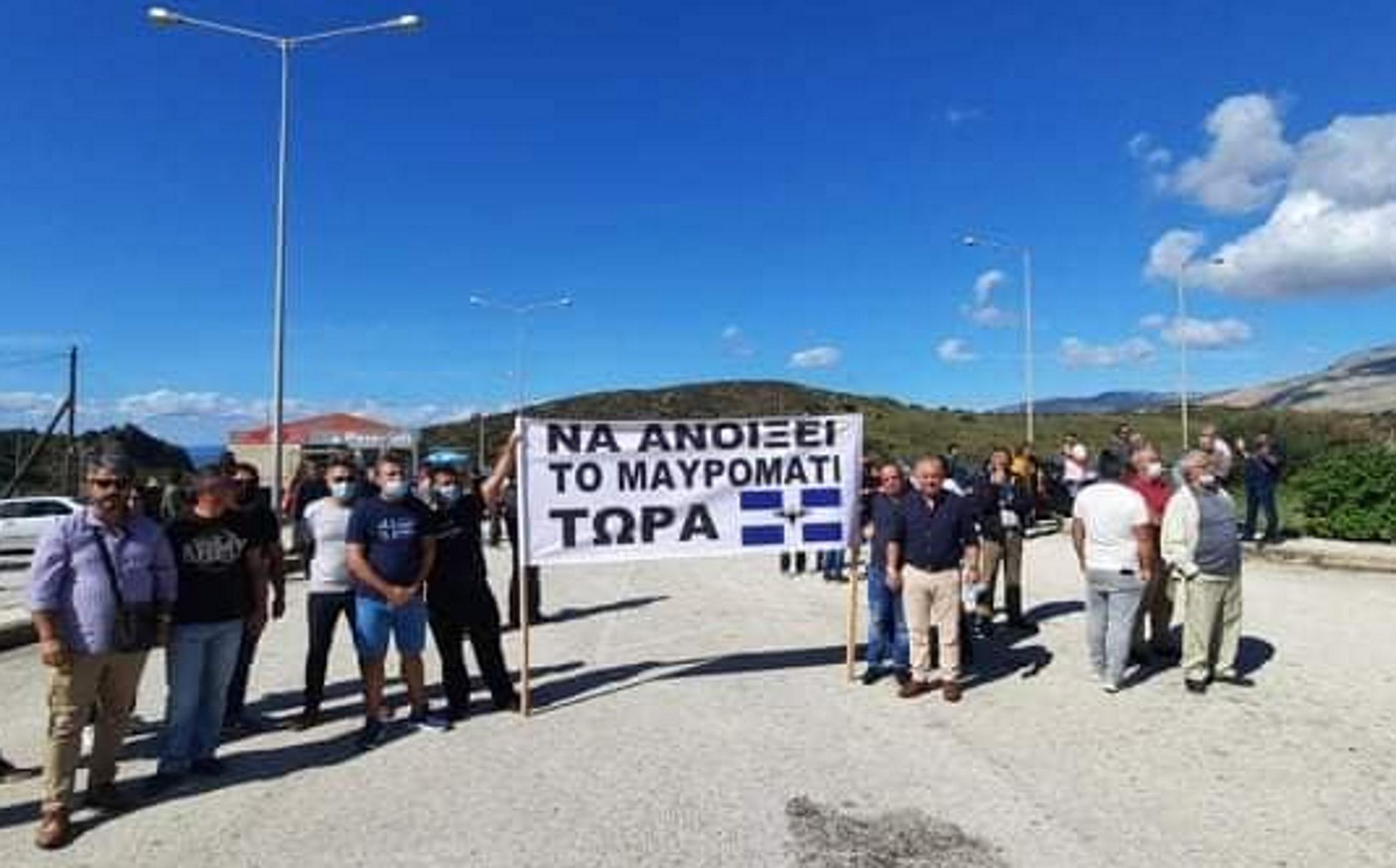 Θεσπρωτία: Συγκέντρωση διαμαρτυρίας για το άνοιγμα των συνόρων! Παραμένουν κλειστά από τις 22 Ιουλίου (Φωτό)