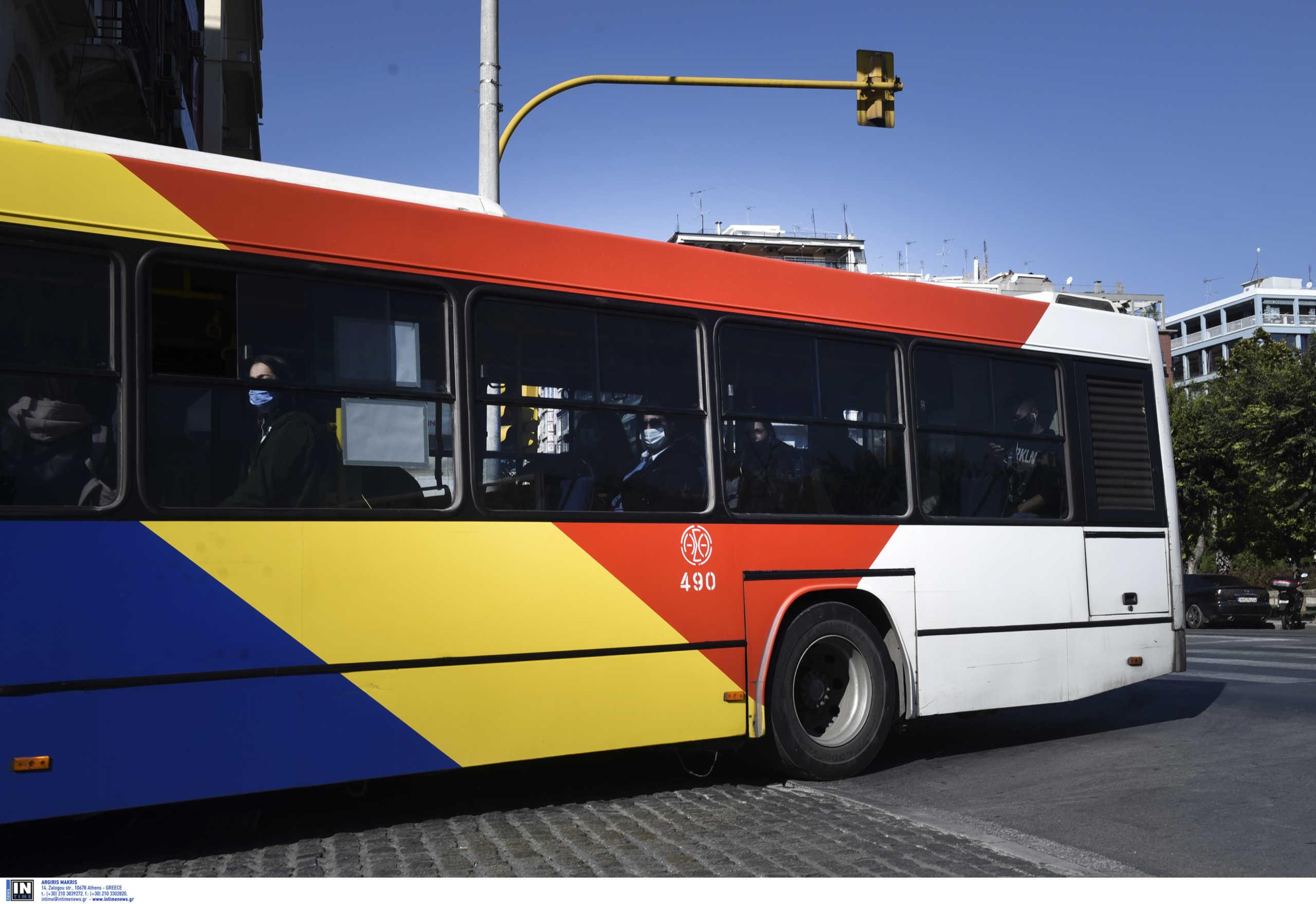 λεωφορείο ΟΑΣΘ Θεσσαλονίκης
