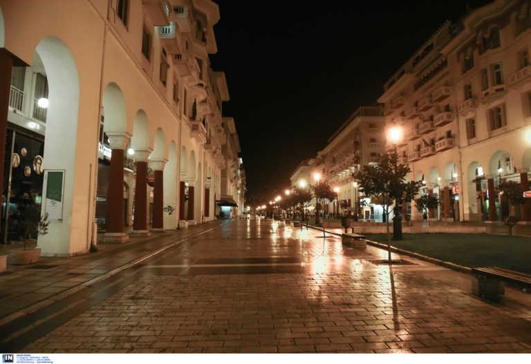 Κορονοϊός: Οδοιπορικό στην άδεια νυχτερινή Θεσσαλονίκη! Πρόστιμα και εικόνες που προκαλούν συζητήσεις