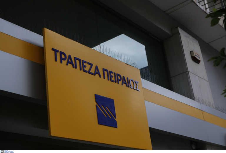 Τράπεζα Πειραιώς: Ακυρώνει την πληρωμή του CoCo – Προχωρά η μετατροπή σε μετοχές