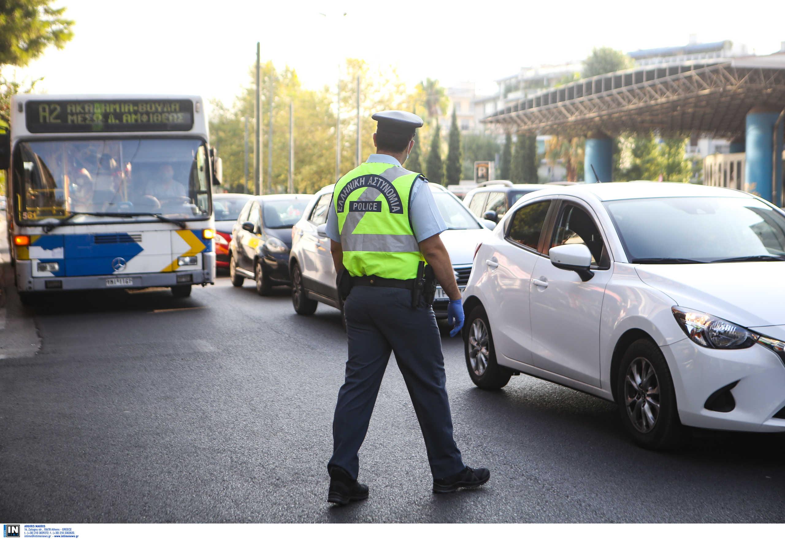 ΕΡΓΑΝΗ – ελεύθεροι επαγγελματίες: Οδηγίες για την βεβαίωση άδειας κυκλοφορίας
