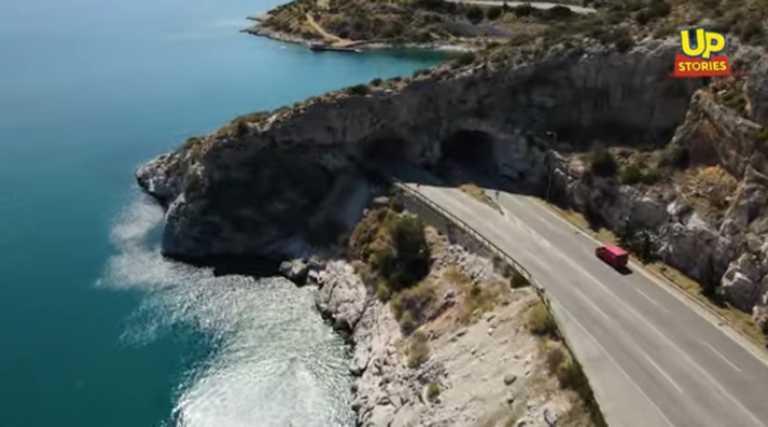 """Οι """"τρύπες του Καρμανλή""""… από ψηλά (video)"""