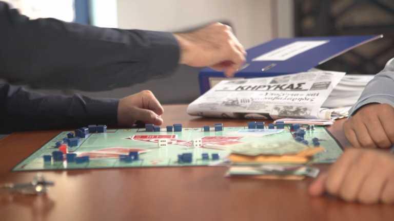 Τσίπρας: «Τι θα πάθει ο Κυριάκος με τον νέο Πτωχευτικό Νόμο» – Βίντεο με… monopoly