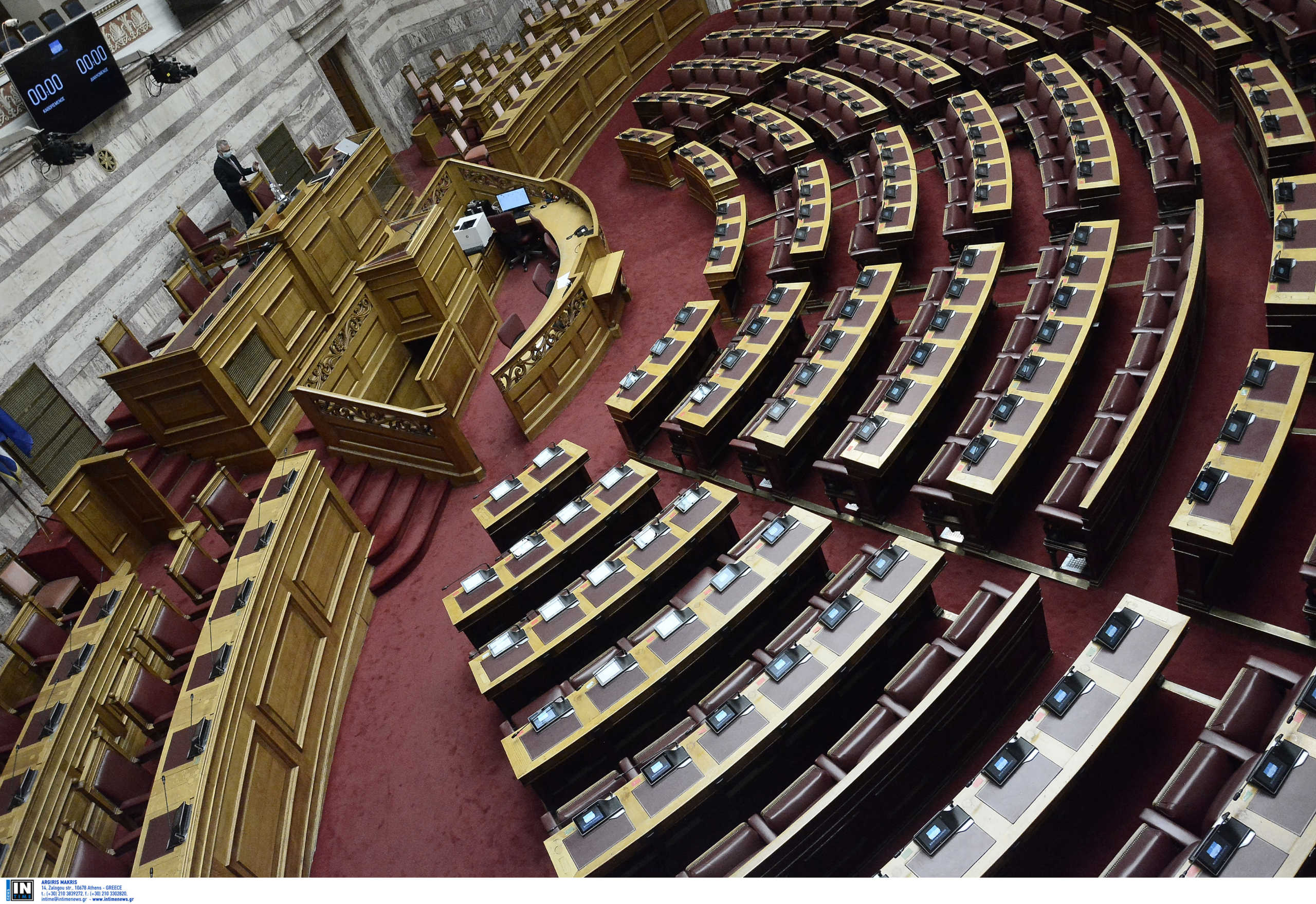 Στην Βουλή το σχέδιο νόμου για την συνεπιμέλεια