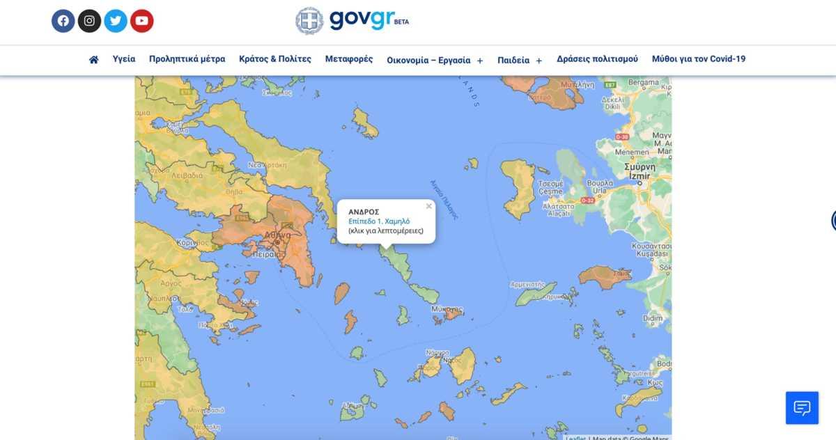 Κορονοϊός: Σε αυτές τις περιοχές θα κλείνουν μετά τα μεσάνυχτα μπαρ και εστιατόρια!