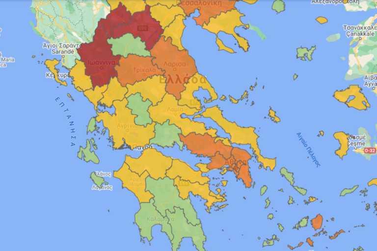 """Κορονοϊός: Αυτές οι περιοχές περνούν από το """"πράσινο"""" στο """"κίτρινο"""""""