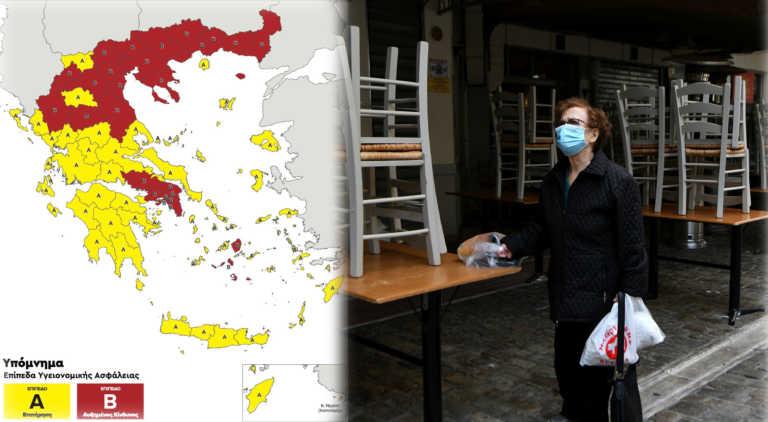 Τα νέα μέτρα και όσα αλλάζουν… ξανά: Κλειστή εστίαση, μάσκα παντού