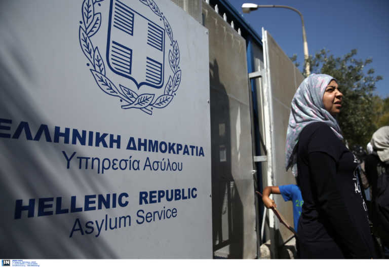 Κλειστά αύριο Παρασκευή τα γραφεία της Κεντρικής Υπηρεσίας Ασύλου λόγω κορονοϊού