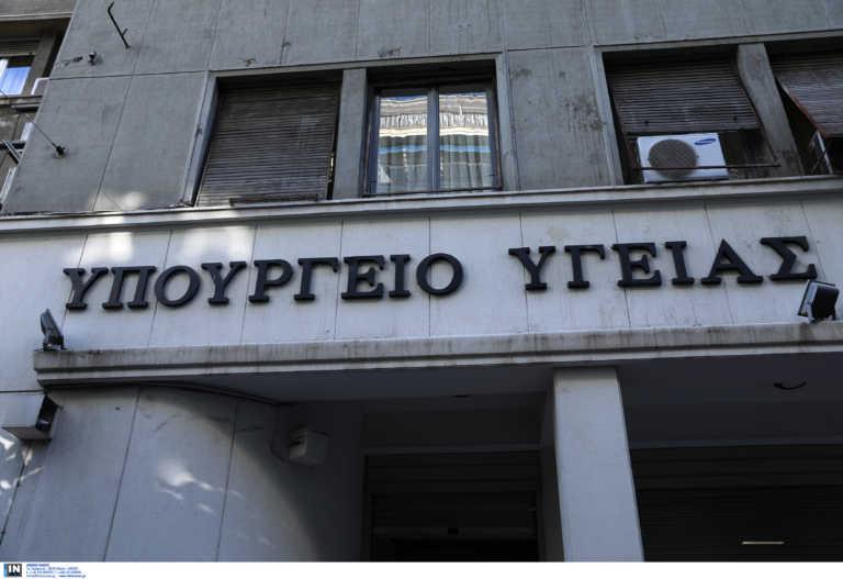 Κορονοϊός: Κρούσμα σε υπηρεσία του Υπουργείου Υγείας – Θετική στον ιό υπάλληλος της τεχνικής υπηρεσίας