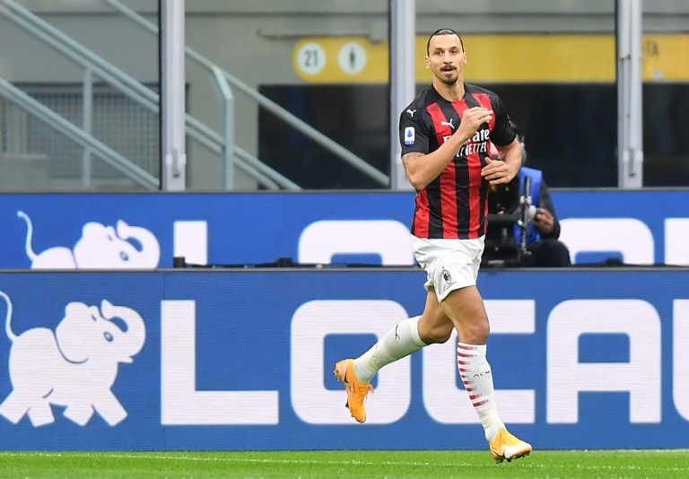 "Serie A: ""Βασιλιάς"" Ζλάταν στο ντέρμπι του Μιλάνου (video)"