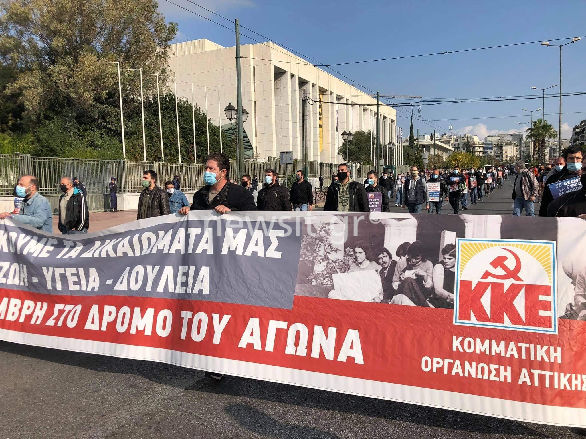"""Πολυτεχνείο: """"Έκπληξη"""" του ΚΚΕ με πορεία στην Αμερικανική Πρεσβεία παρά την απαγόρευση (pics)"""