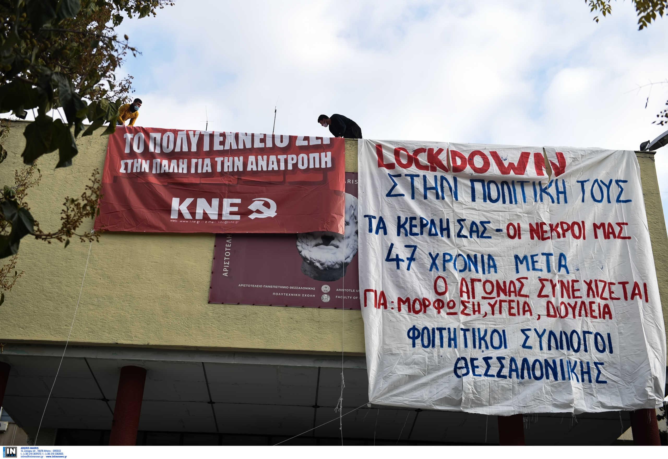 """Θεσσαλονίκη – Πολυτεχνείο: """"Η παρακαταθήκη για κοινωνική αλληλεγγύη βρίσκει φέτος πραγματικό νόημα""""!"""
