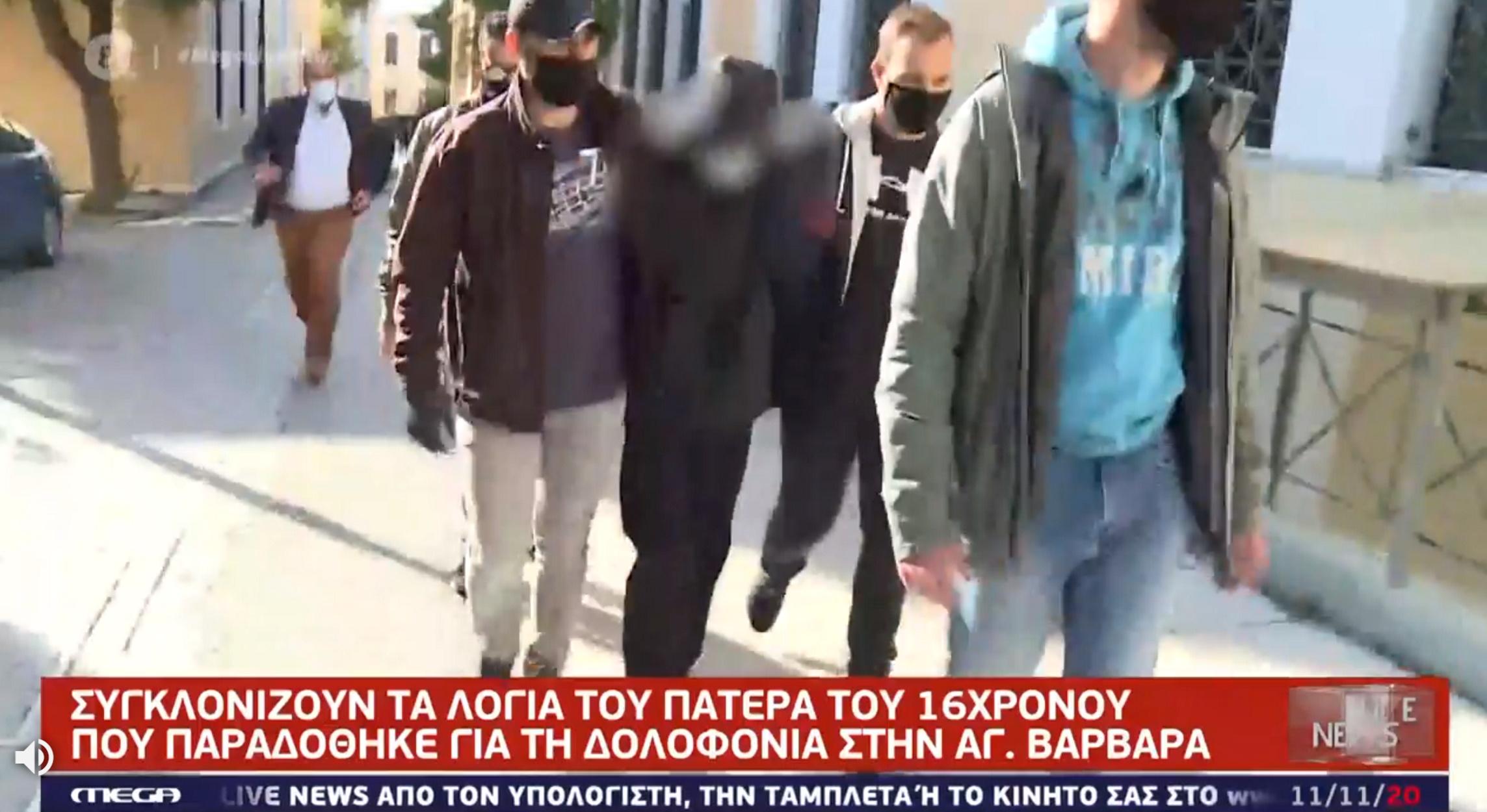 """Αγία Βαρβάρα: """"Αν το έκανε να καταδικαστεί"""", λέει ο πατέρας του 16χρονου στο Live News (video)"""