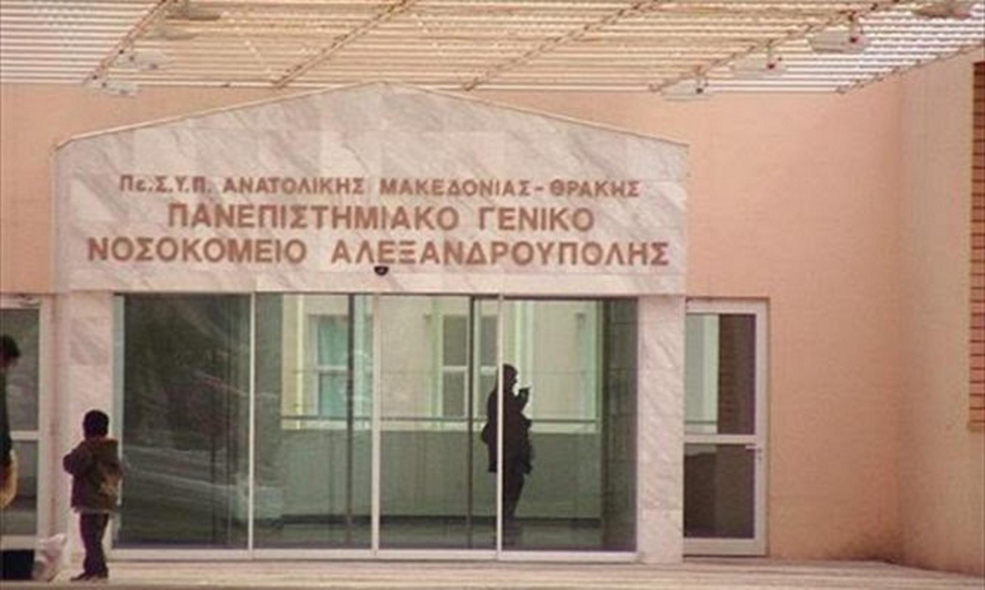 Κορονοϊός: Διακοπές οξυγόνου στο Νοσοκομείο Αλεξανδρούπολης – Το σύστημα ξεπερνά τα όριά του