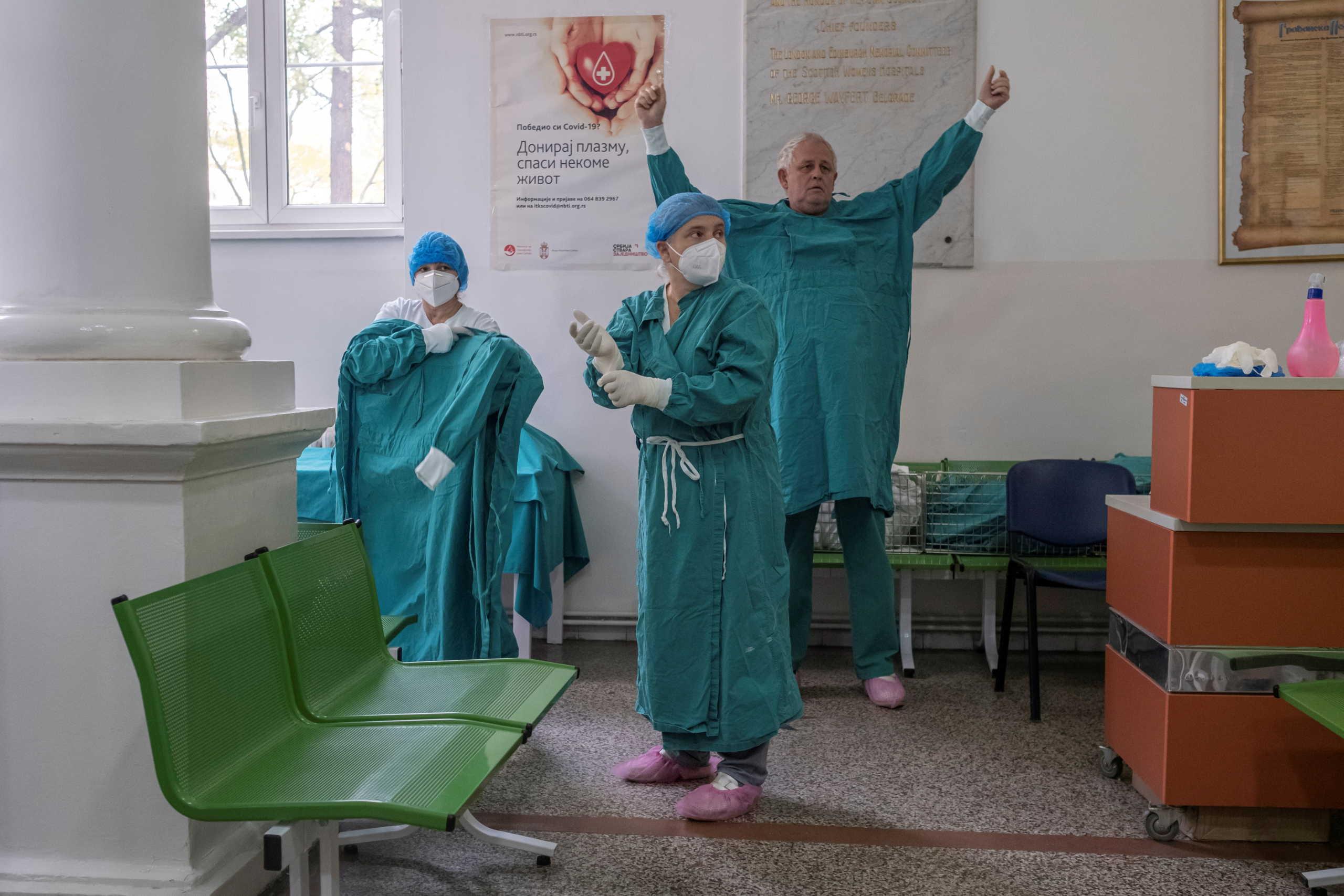 Κορονοϊός: Δραματική η κατάσταση στη Σερβία – Γέμισαν τα νοσοκομεία στο Βελιγράδι!