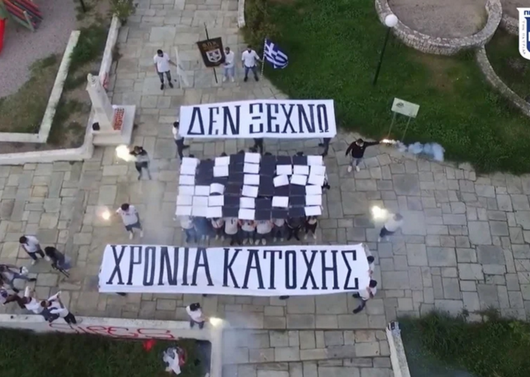 Πάτρα: Έκοψαν πρόστιμο 3.000 ευρώ σε Κύπριους φοιτητές για αυτές τις εικόνες! Φορούσαν μάσκες αλλά… (Βίντεο)