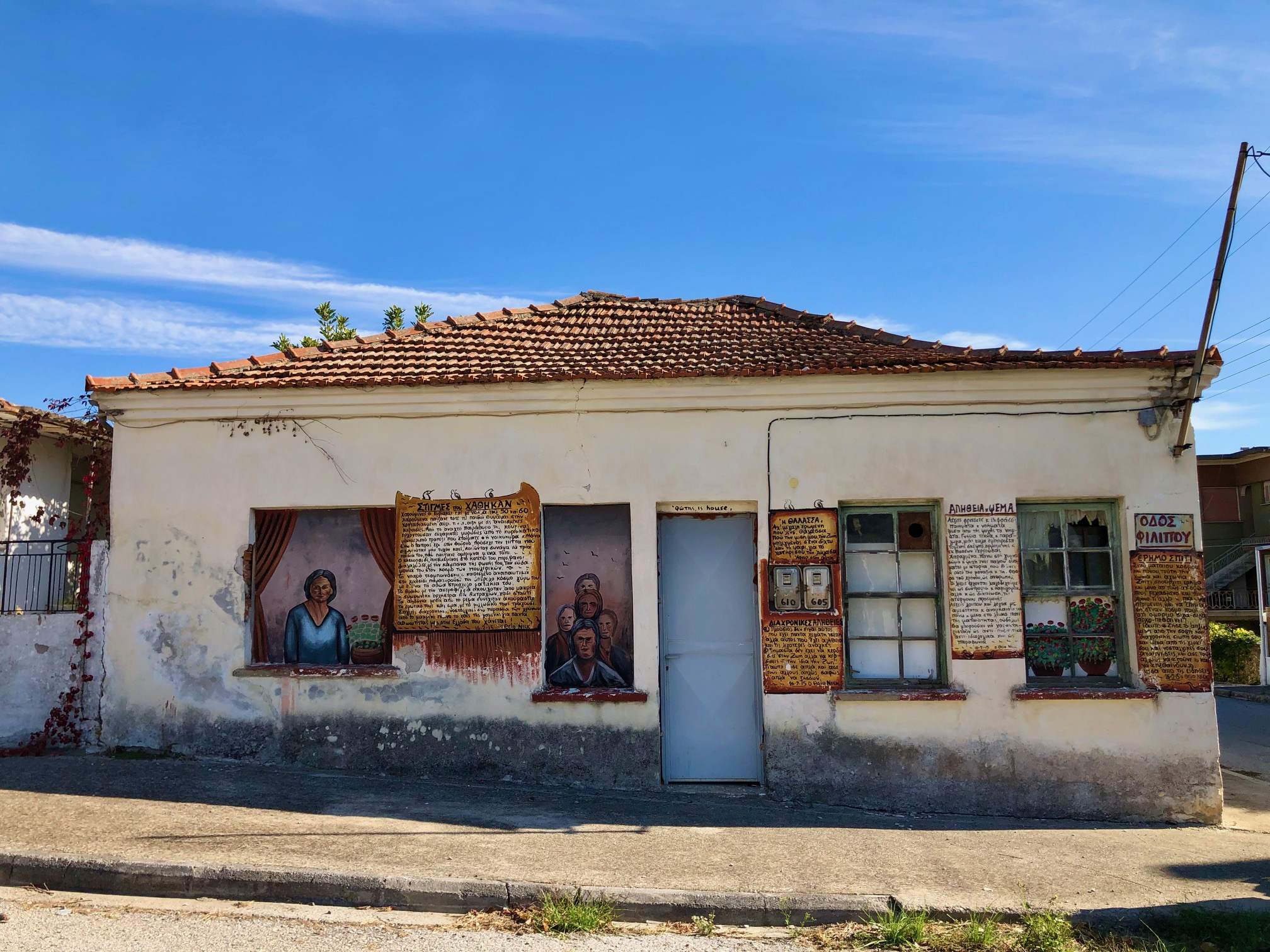 Πιερία: Δούλευε 7 χρόνια και άλλαξε όψη όλο το χωριό! Δείτε το εκπληκτικό τελικό αποτέλεσμα (Φωτό)