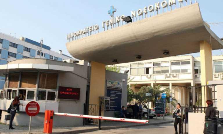 Οργισμένη διάψευση από το Ιπποκράτειο Θεσσαλονίκης: «Δεν υπάρχει θάνατος γιατρού από Covid»