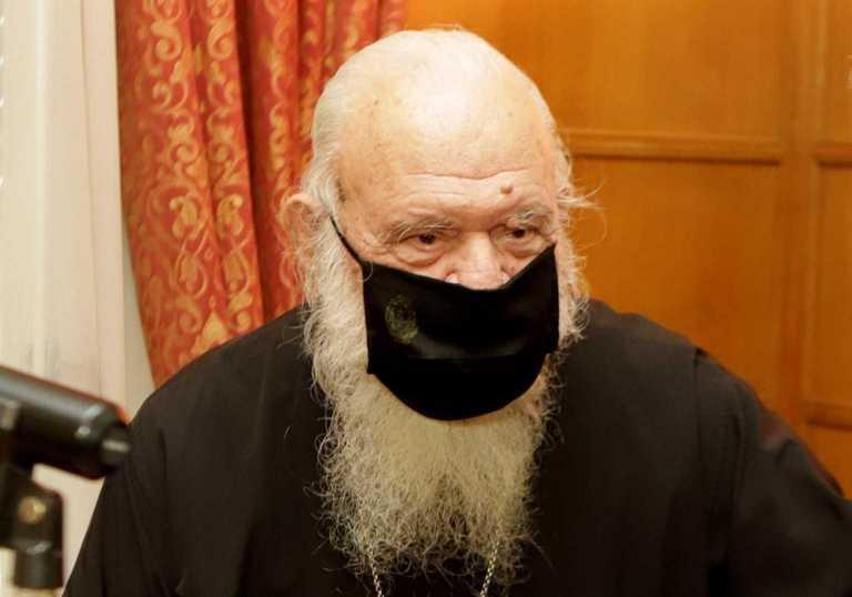 Πήρε εξιτήριο ο Αρχιεπίσκοπος Ιερώνυμος