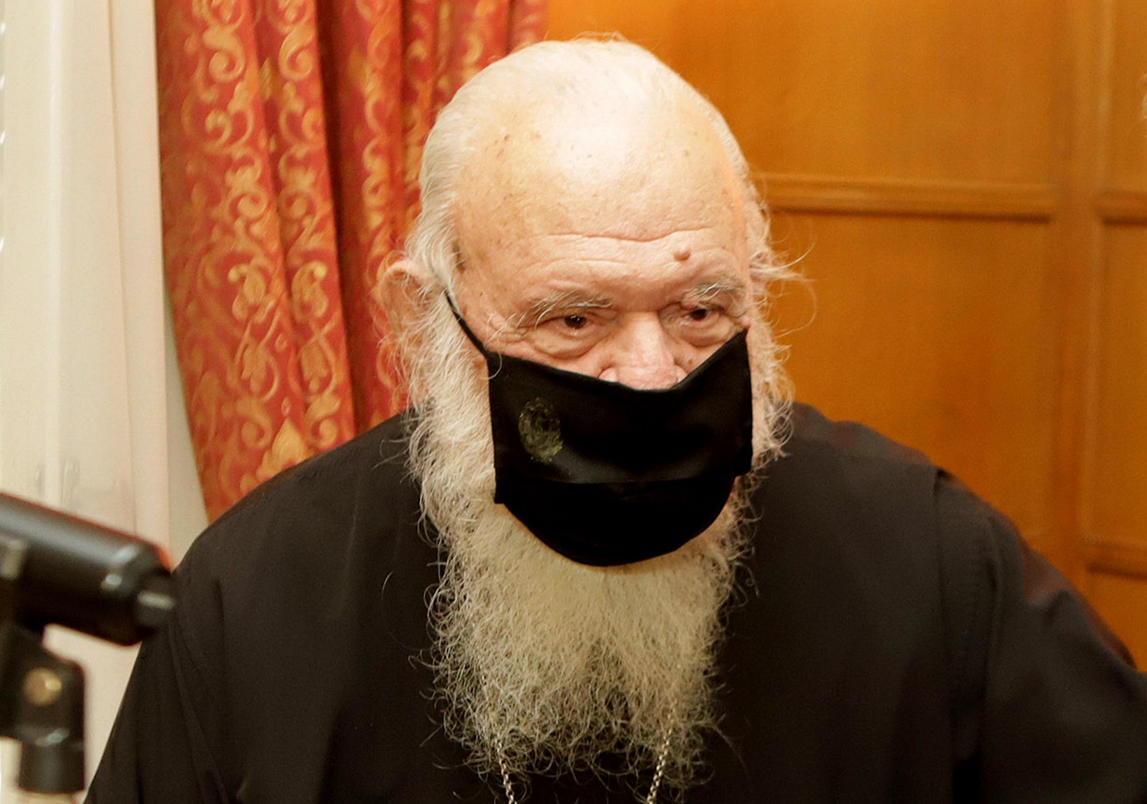 κορονοϊός Αρχιεπίσκοπος Ιερώνυμος