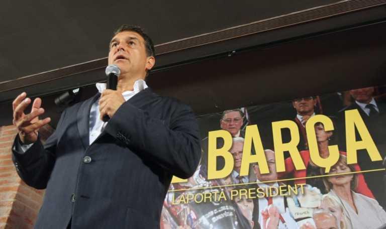 Λαπόρτα: «Οι πιο σημαντικές εκλογές στην ιστορία της Μπαρτσελόνα»