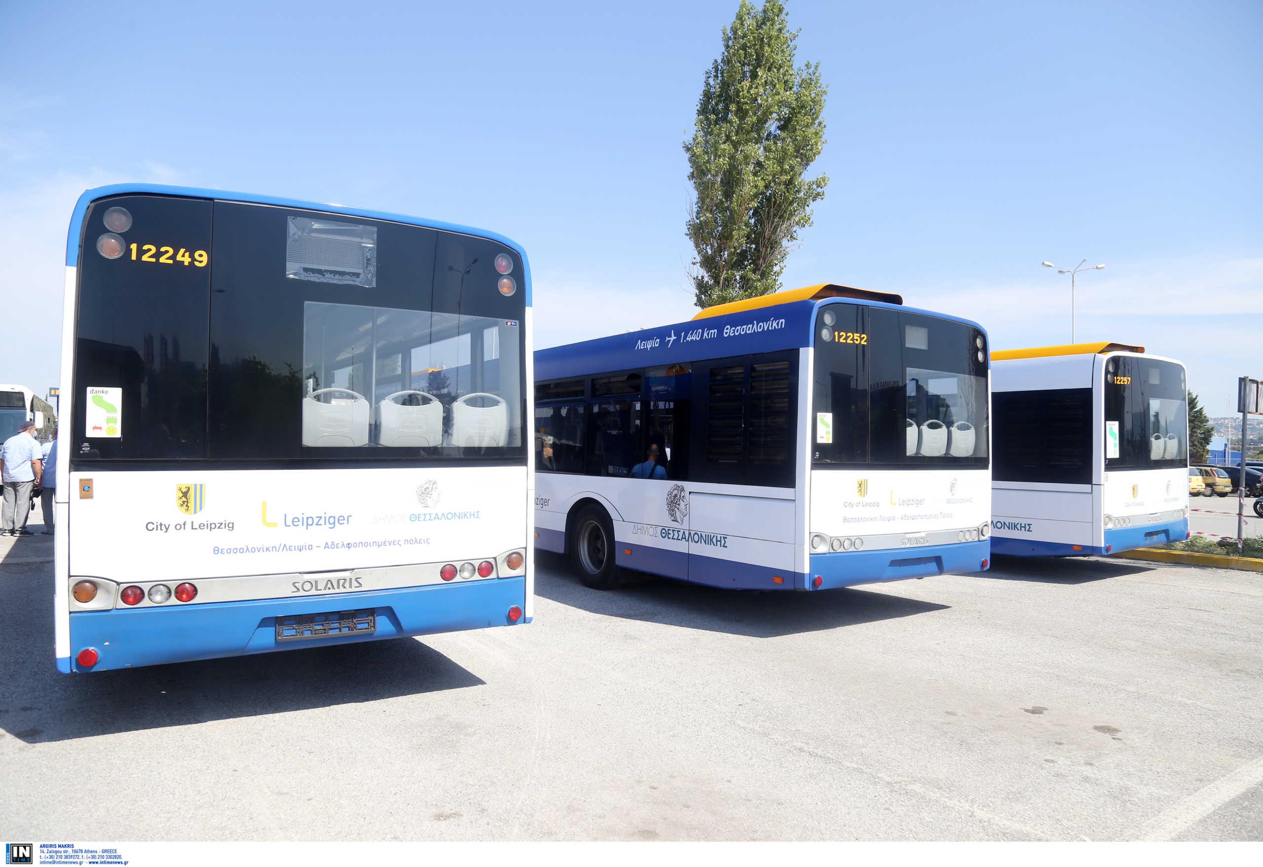 ΟΣΘ λεωφορεία