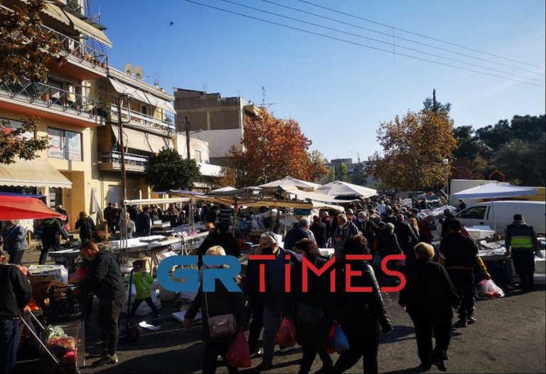 Lockdown: Μεγάλος συνωστισμός σε λαϊκή αγορά στη Θεσσαλονίκη (pics, video)