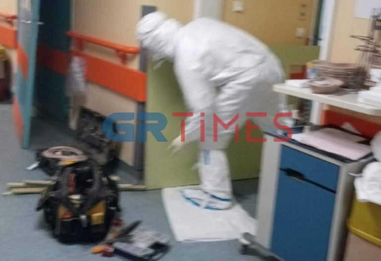 Κορονοϊός: Αυτοσχέδιες ΜΕΘ στο Πανεπιστημιακό Νοσοκομείο Λάρισας