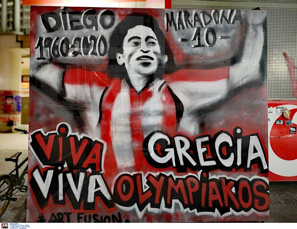 """Μαραντόνα – Ολυμπιακός: Εντυπωσιακό γκράφιτι για τον Ντιέγκο στο """"Καραϊσκάκης"""" (pics)"""