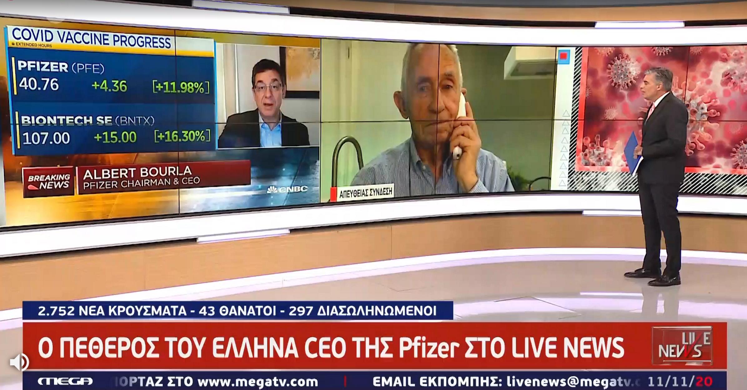 Ο πεθερός του Έλληνα CEO της Pfizer στο Live News: Αμέσως θα κάνω το εμβόλιο του γαμπρού μου (video)