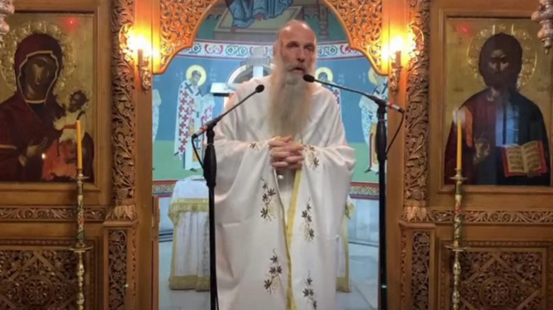 ιερέας