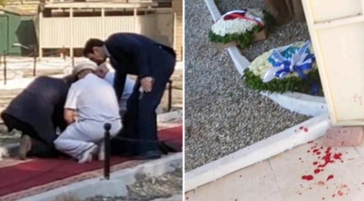 Σαουδική Αραβία έκρηξη