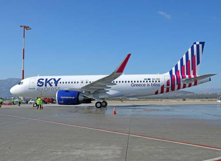 SKY express: Παρέλαβε το πρώτο από τα 6 καινούργια AirbusA320neo – Στις 14/12 το πρώτο δρομολόγιο