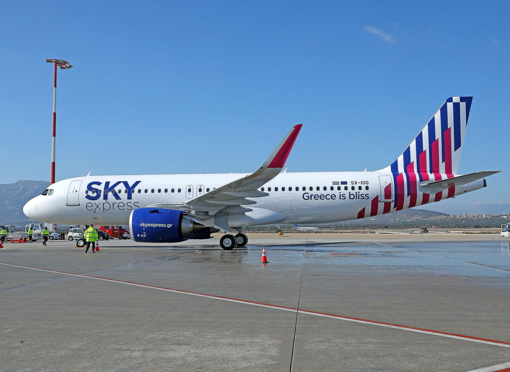 SKYexpress: Ποιες πτήσεις ακυρώνονται και ποιες τροποποιούνται αύριο