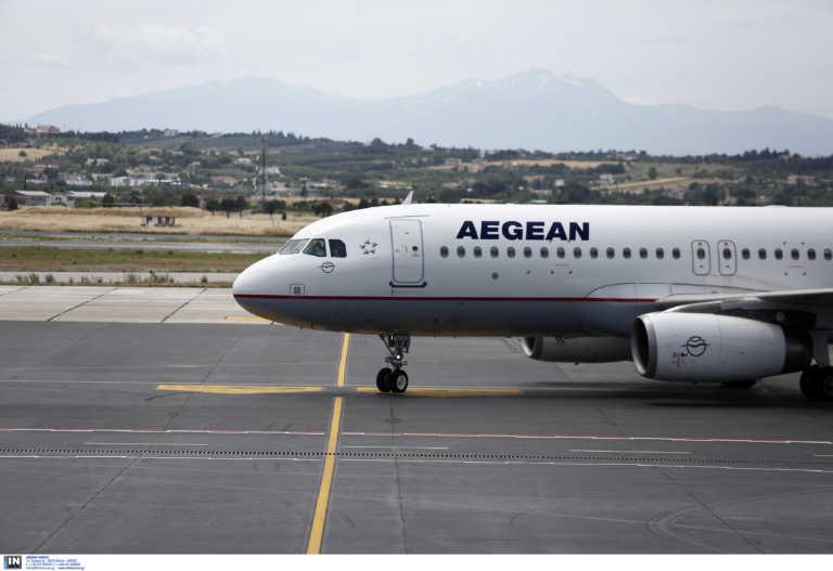 Απεργία: Ποιες πτήσεις Aegean, Olympic και Sky Express ακυρώνονται έως την Παρασκευή