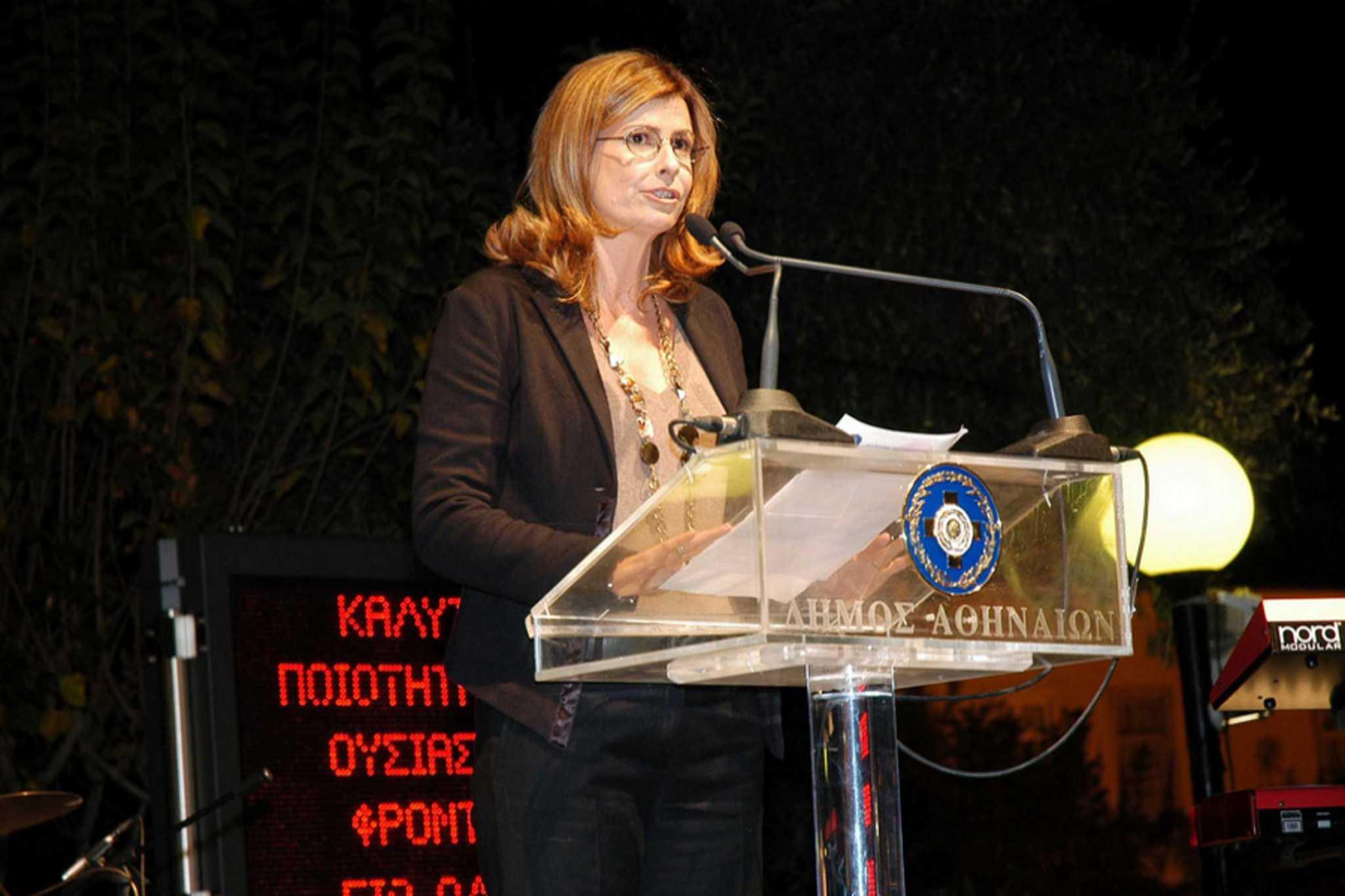 Δήμος Αθηναίων: Αυτόν επέλεξε ο Μπακογιάννης για να αντικαταστήσει την Αλεξία Έβερτ