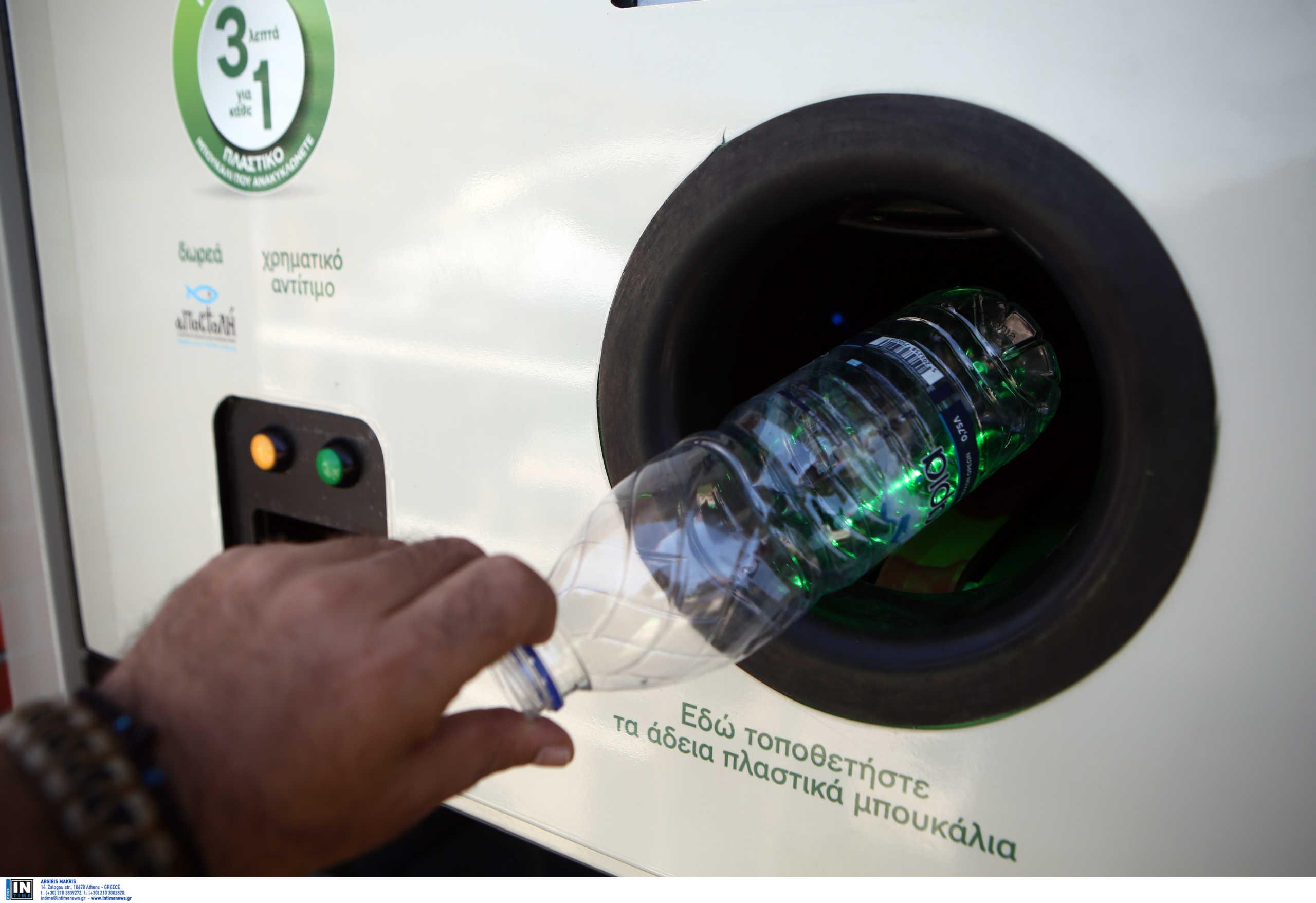 Ανακύκλωση: Τι αλλάζει με το νέο νομοσχέδιο του ΥΠΕΝ