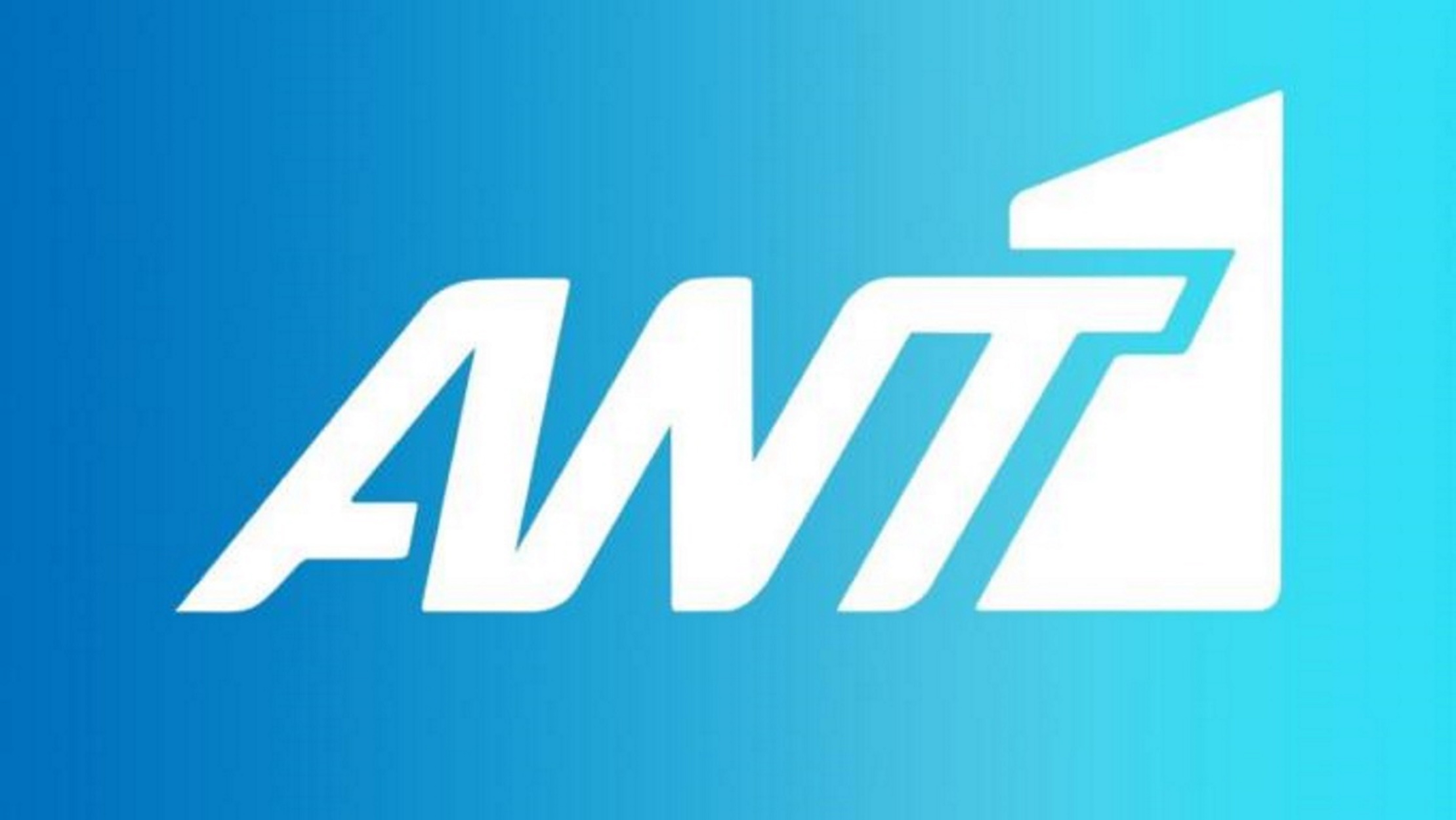 ΑΝΤ λογότυπο